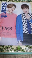 TVXQ!表紙(韓国誌)「@Star1」MARCH 2014.