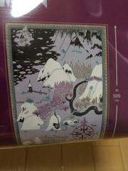MOOMIN☆ムーミン谷の地図 ブランケット
