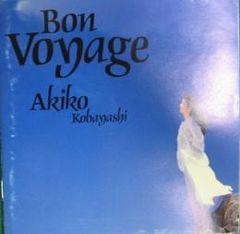 小林明子 CDアルバム Bon Voyage (ボン・ヴォヤージュ) 廃盤