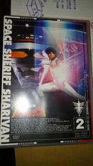 DVDソフト  宇宙刑事シャリバン2  未開封品