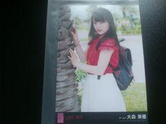 AKB48 LOVE TRIP 劇場盤生写真 大森 美優