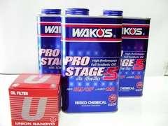 (W2)GS550GS400GS425WAKO'S高性能エンジンオイルセット