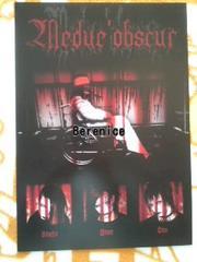 Medue'obscur�t���C���[