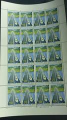 鉄道100年記念20円切手20枚シート新品未使用品 山陽新幹線