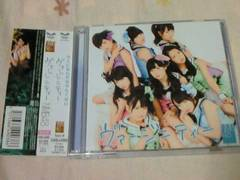 CD�{DVD NMB48 ���@�[�W�j�e�B�[ Type-B