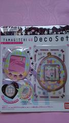 たまごっち4U・4U+☆カバー&デコセット☆スゥィートガールスタイル☆ピンク系