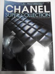 ����  CHANEL  SUPER  COLLECTION  BOOK