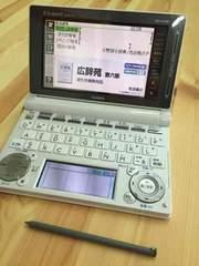 �y���������z��i �d�q����CASIO EX-word XD-D4700