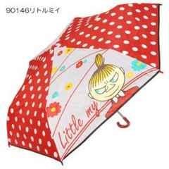 【ムーミン.リトルミイ】可愛い傘袋付♪折りたたみ傘