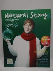 THE FACE SHOP 2011年12月号 vol.19 表紙 キム・ヒョンジュン
