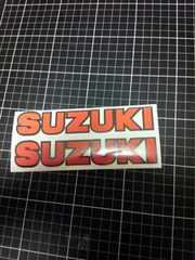 SUZUKI反射ステッカー 旧車三段ロケット外装