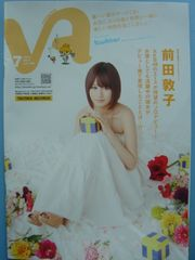 VA 7JULY2011vol.108�\��&���������O�C���^�r���[!!�O�c�֎q�V�i