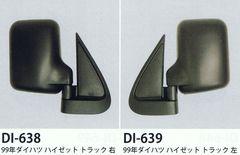 ハイゼット(S2##・3##系) バックミラ−