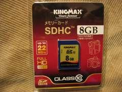 新品未使用 SDHCカード 8GB