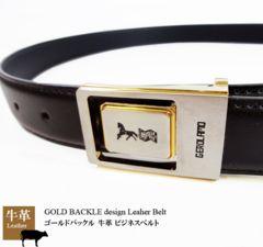 送料無料 イタリー製 バックル 牛革 ベルト 9007 黒