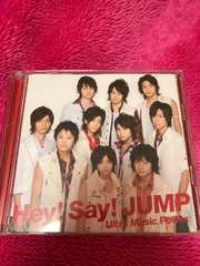 【Hey! Say! JUMP】ultra music power*DVD付き!平成ジャンプ