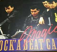 ロカビリーCD MAGIC ROCK'A BEAT CAFE マジック