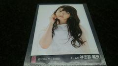 AKB48�^HKT48���O��Be My Baby�y�_�u�ߌ��߁z