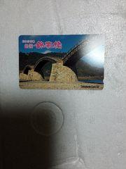 テレホンカード 未使用 50度 日本三奇橋 錦帯橋 1円