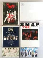 ■SMAPファンクラブ限定写真集(新品未開封)+3冊+会報2冊■