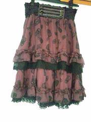 axes femme ボルドー クラシカル ティアードスカート M(64) アクシーズ N2m