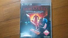 PS3 バイオハザード オペレーション・ラクーンシティ