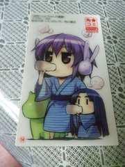 涼宮ハルヒちゃんの憂鬱角コミ2010非売品カード