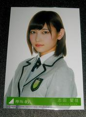 欅坂46 サイレントマジョリティー 初回盤特典生写真 志田愛佳