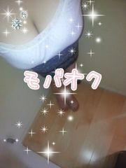 愛用品☆ホワイト×大人ピンク水玉キャミソール
