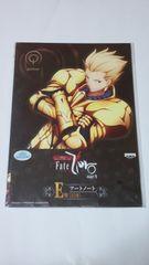 Fate/Zero 一番くじ きゅんキャラわーるど E賞 アートノート フェイト アーチャー