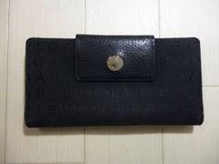 BVLGARI ブルガリ リング ロゴマニアの三つ折り長財布