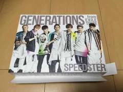 �������i!!GENERATIONS �wSPEEDSTER�xBlu�|ray�t