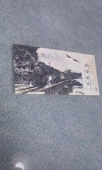 ◆さよならSL記念入場券/北近畿西舞鶴駅
