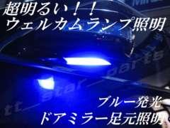 mLED】レクサスRX350/450h前期後期/ウェルカムランプ足元照明ブルー