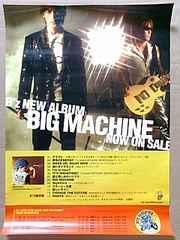 BIG MACHINE ײ�މ������߽�� ��t�_�u ���{�F�O