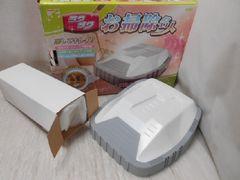1305☆1スタ☆ラクラク お掃除名人 ロボット掃除機 電池式