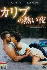 ����DVD �J���u�̔M����