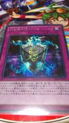 PP18☆幻影騎士団トゥーム・シールド(シク)1枚即決