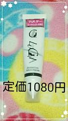 ルシャ☆エッセンシャルネイルクリーム[爪化粧料]定価1080円