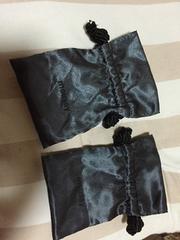 マウジー 保存袋2枚