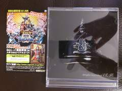 abingdon boys school「WE aRE」初回DVD付/T.M.Revolution 西川