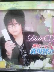 ボイスCD『デートCD Vol.1〜横浜で〜森川智之』