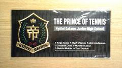 コスプレ☆テニスの王子様☆氷帝学園ワッペン