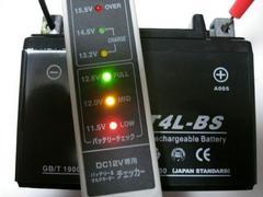 ■4L-BSレッツ4/G[CA41A/CA45A]レッツ5/G[CA47A]新品バッテリー