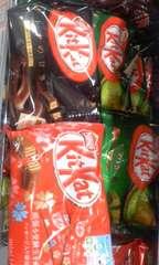 チョコレートなど詰め合わせ10袋