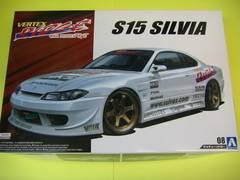 アオシマ 1/24 ザ・チューンドカー No.8 VERTEX S15 シルビア'99 新品