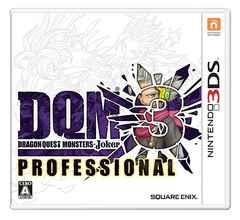 即決 3DS ドラゴンクエストモンスターズ ジョーカー3 プロフェッショナル 送料無料