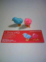 レア■チョコQシークレットカラーひよこフィギュア2体セット■海洋堂ペットアニマルシリーズ5ヒヨコ