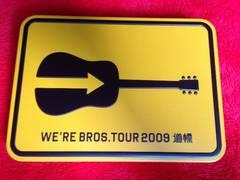 ���R�뎡 WE'RE bros.TOUR 2009 ���W DVD �������� 3���g