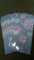 ●日本の和紙ぽち袋(花火)●